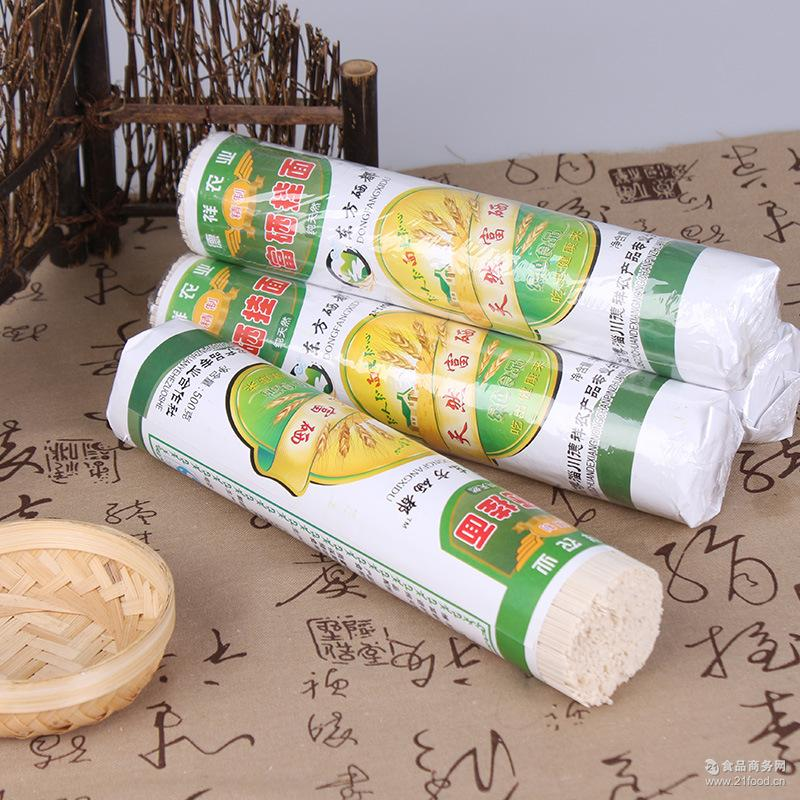 富硒挂面全麦面荞麦面面条批发 东方硒都 美味挂面厂家直销