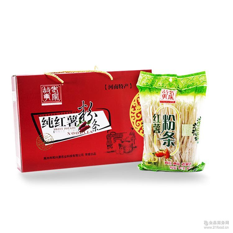 美味家用新鲜河南特产纯手工红薯粉条细粉丝400g无添加袋装火锅