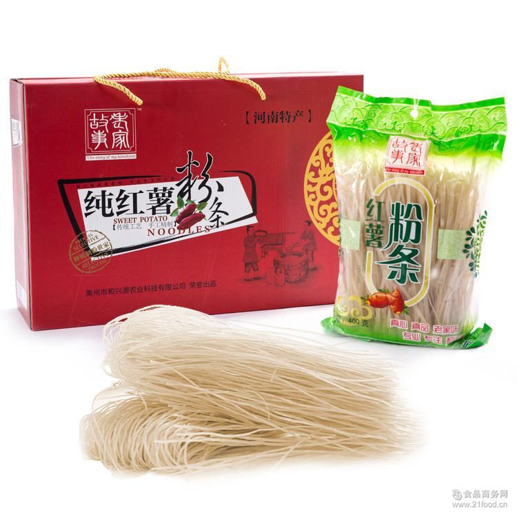 河南特产美味火锅用纯手工红薯粉条细粉丝1000克无色素明矾大袋装