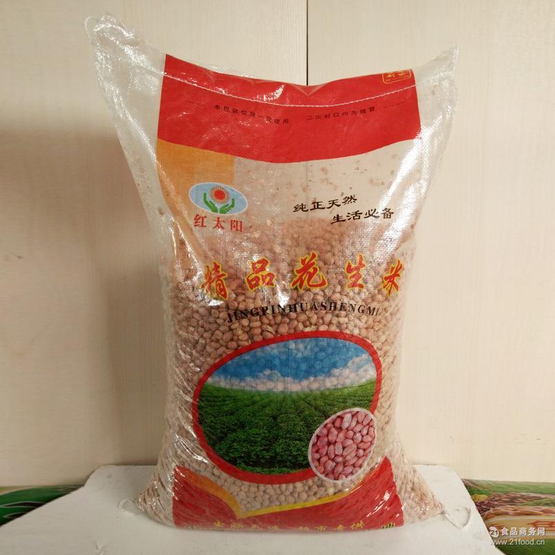批发销售2016年新大白沙花生米 精选生花生榨油打豆浆专用
