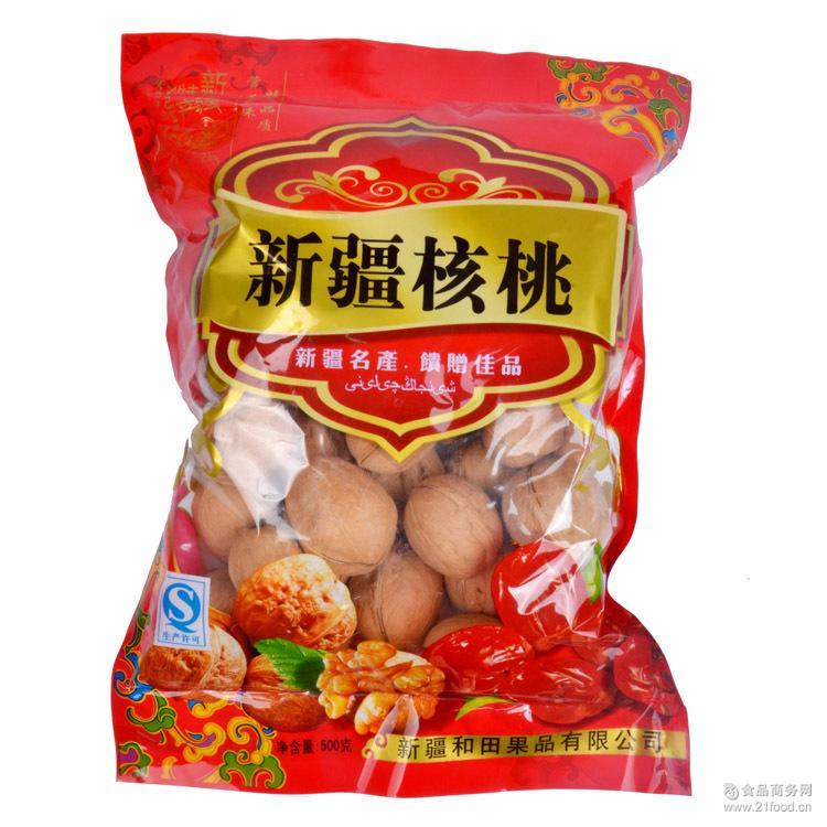 原味手剥薄皮核桃 休闲坚果食品 新疆特产干果 现货批发 厂家直销