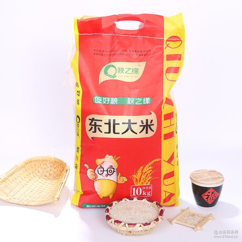 天然营养10kg袋装东北粳米精致包装 正宗东北黑龙江大米 厂家直销