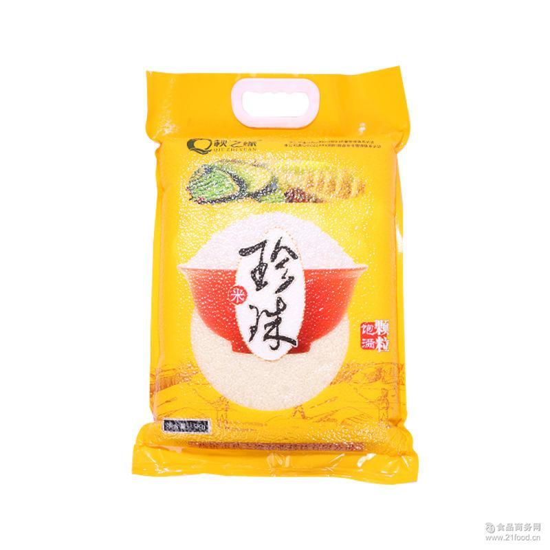 天然健康手提真空包装杂粮 原产地批发 正宗优质东北黑龙江珍珠米