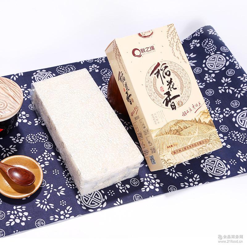 天然健康稻花香米 精装礼盒真空包装稻花香米 正宗东北黑龙江大米