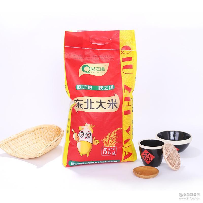 天然营养5kg袋装东北粳米 厂家直销 正宗东北黑龙江大米 精致包装