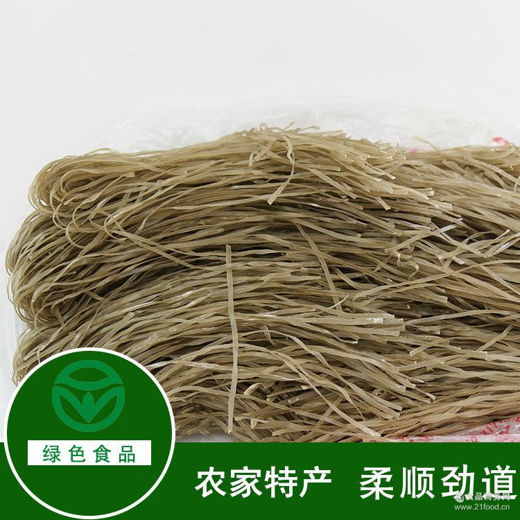 传统工艺制作纯红薯粉粉丝圆粉 5斤普通装量大从优 农家特色粉丝