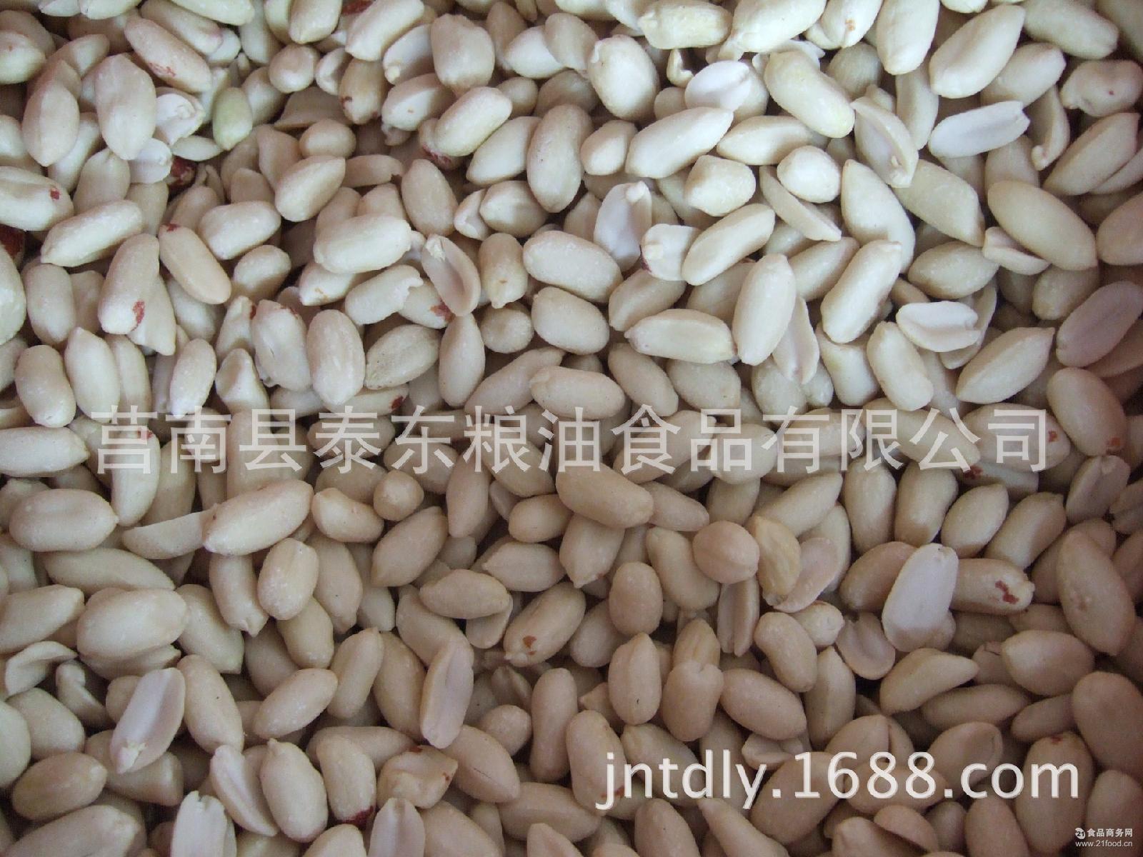 绿色山东大花生 生乳白花生 厂家直供脱皮花生仁 烘干去皮花生米