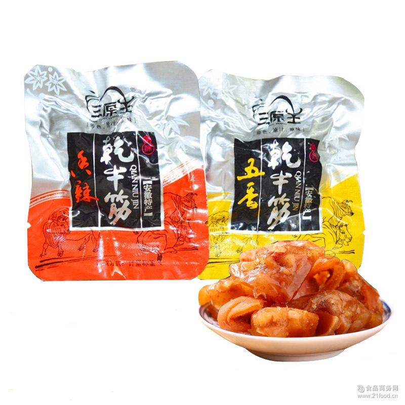三原王乾牛筋香辣/五香牛蹄筋5斤 袋装安徽特产 安徽特产零食