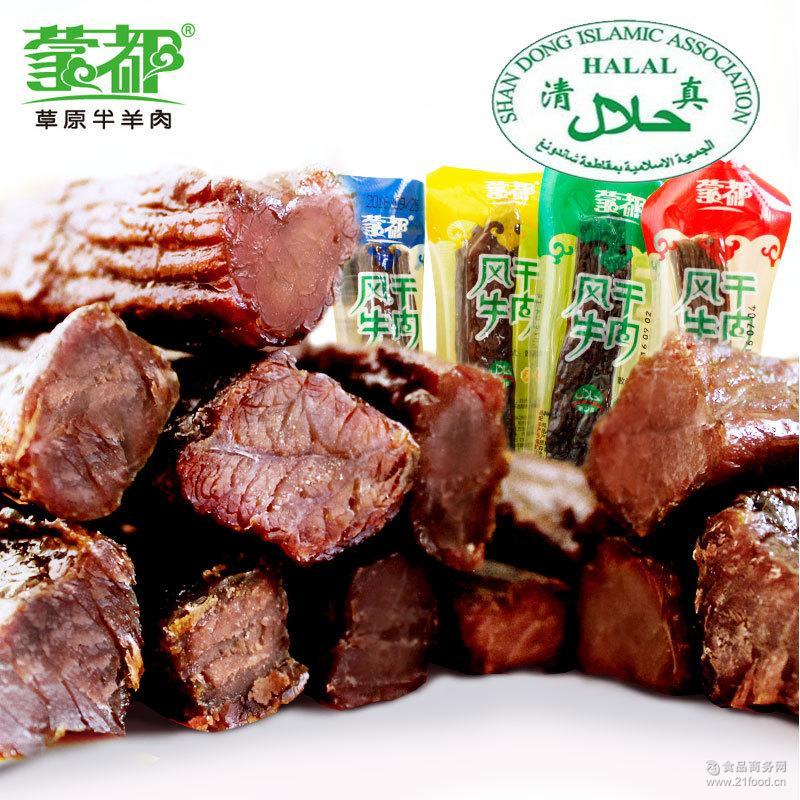 5斤 特产清真零食品 内蒙古草原蒙都风干正宗手撕牛肉干牛肉棒