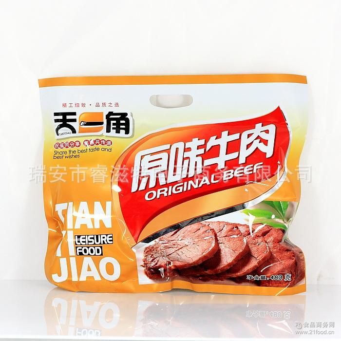 真空小包装零食小吃 礼品袋装438克 天一角牛肉 香卤味 温州特产