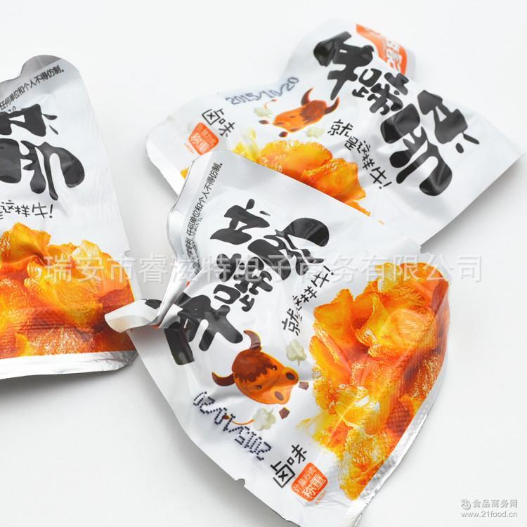 卤味香辣味牛蹄筋 小包装散称 牛肉类真空零食 一袋5斤 呈香记