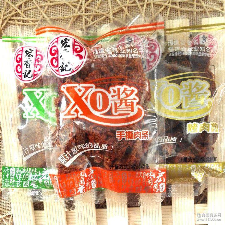 熟肉 手撕肉条 整袋5斤批发独立包装 手撕肉干 宏香记XO酱烤肉粒