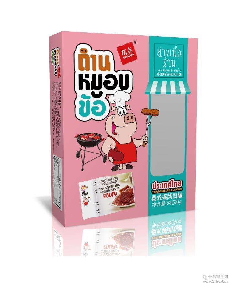 送礼佳品 一件代发 高点泰式碳烤猪肉脯猪肉条68g