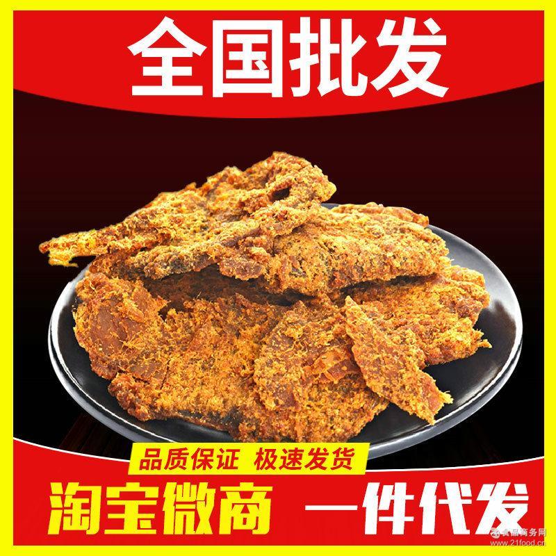 休闲零食品五香手撕牛肉风味肉片肉干200g特价批发有牛肉干批发