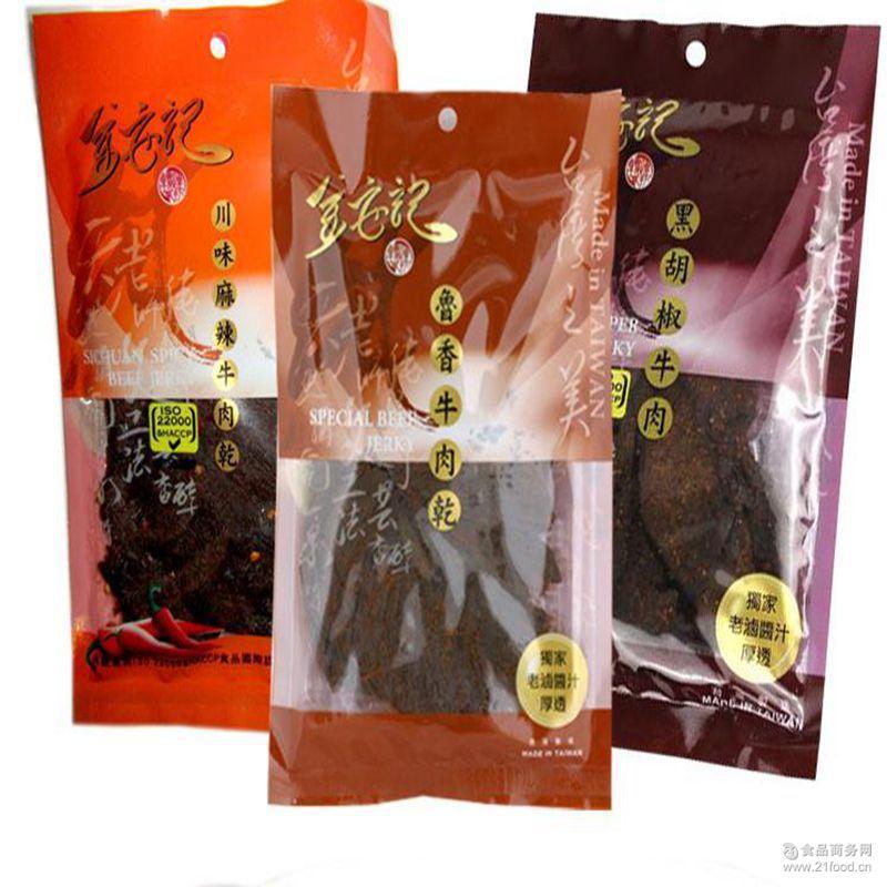 美味热销牛肉干 进口美味零食小吃批发 台湾金安记肉干130g*10
