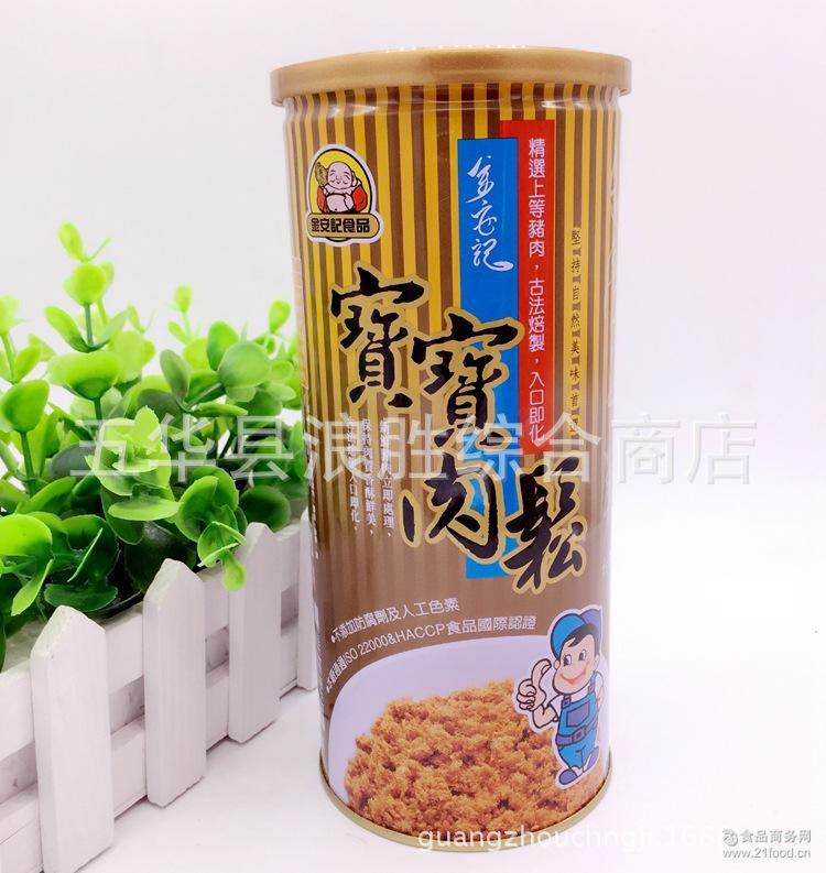台湾进口小孩肉松金安记 宝宝猪肉松儿童宝宝肉松300g*12罐