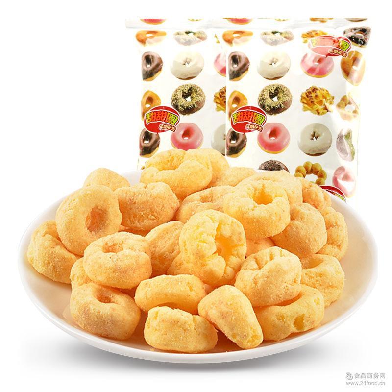 台湾进口大同国际 莱茜花生牛奶巧克力味60g甜甜圈休闲膨化零食品
