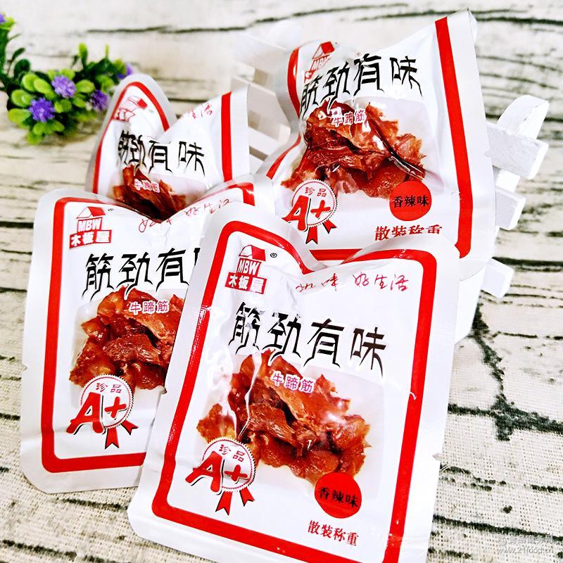 厂家代理批发金华牛蹄筋68g小包装清真零食品特产小吃零食供应
