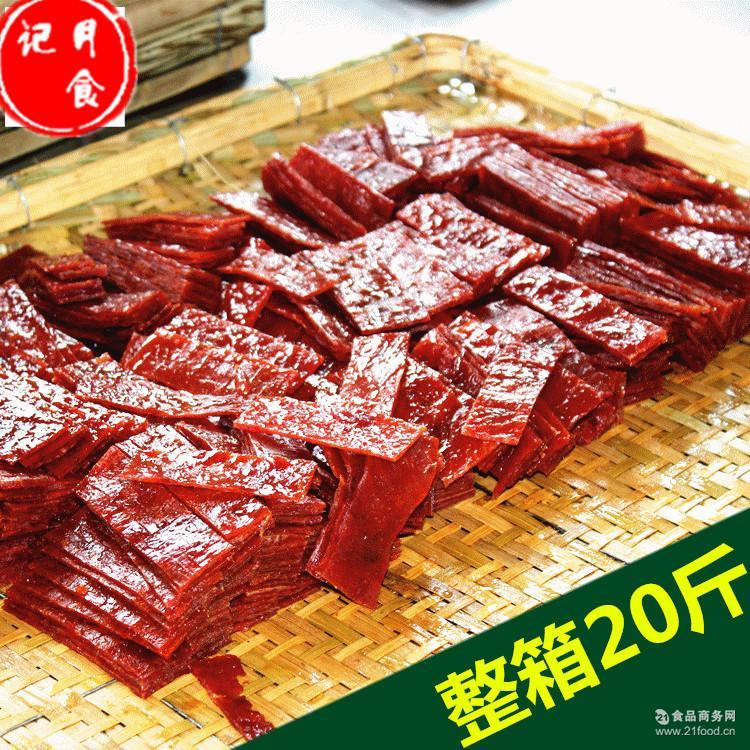 靖江特产原味猪肉脯小正片2.5x8厘米 微信爆款散装批发整箱20斤