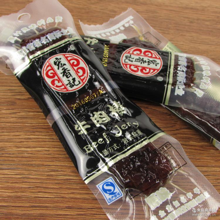 独立长条装牛肉零食5斤/袋短款牛肉棒 宏香记长款牛肉棒 福建特产