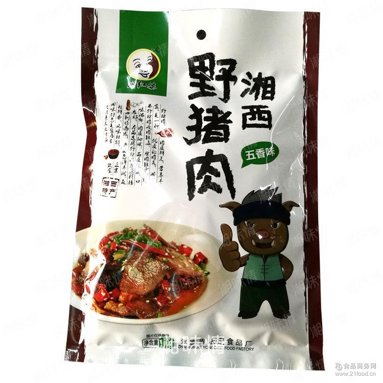 湖南特产阿红婆湘西野猪肉100g五香味土猪腊肉开袋即食零食小吃