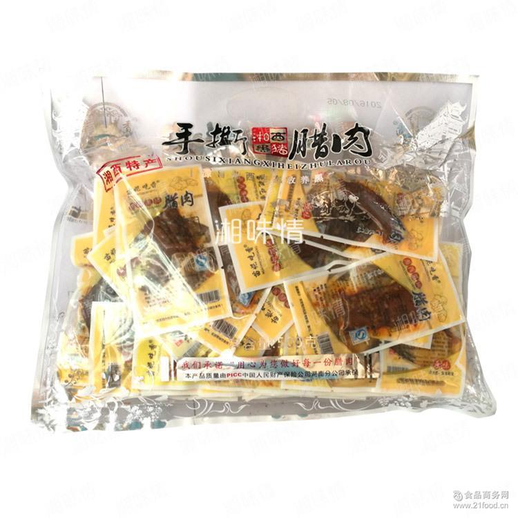 湖南张家界特产苗妮吃香手撕黑猪腊肉500g休闲即食零食香辣原味