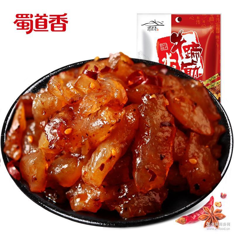 四川特产蜀道香水晶牛蹄筋100g香辣爽口有嚼劲私房小吃休闲零食品