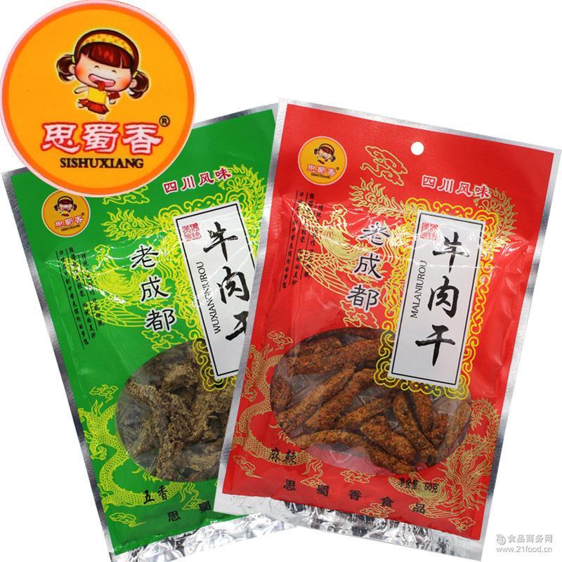 休闲零食零嘴食品厂家整件批发五香味牛肉条 思蜀香麻辣牛肉干60g