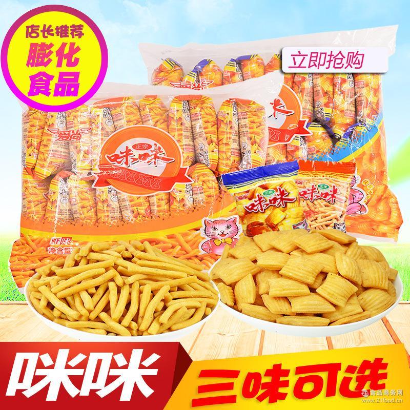 爱尚咪咪鲜虾条蟹味粒18g*20包*24袋 油炸膨化小吃点心整箱批发