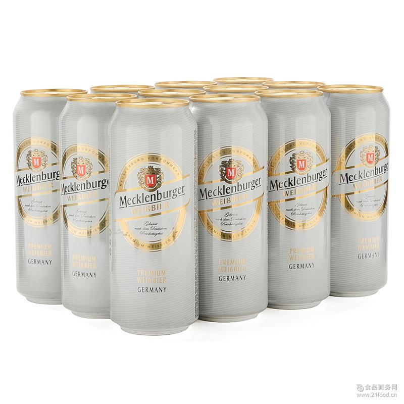 德国原装进口梅克伦堡小麦白啤酒500ml口感顺滑5.1度批发夏季促销