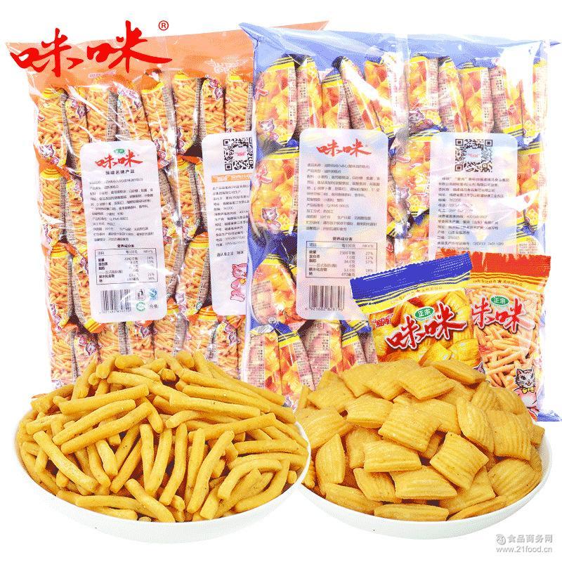 零食品大礼包爱尚咪咪虾条18g*40薯片薯条休闲膨化好吃的小吃