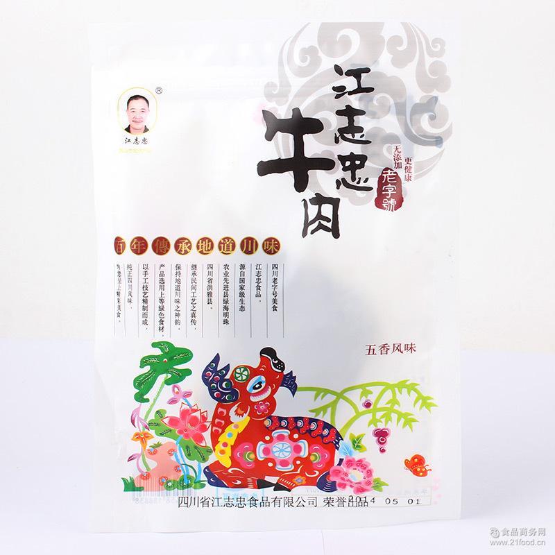 60g批发 真牛肉!四川特产食品零食江志忠牛肉干牛肉条五香/麻辣