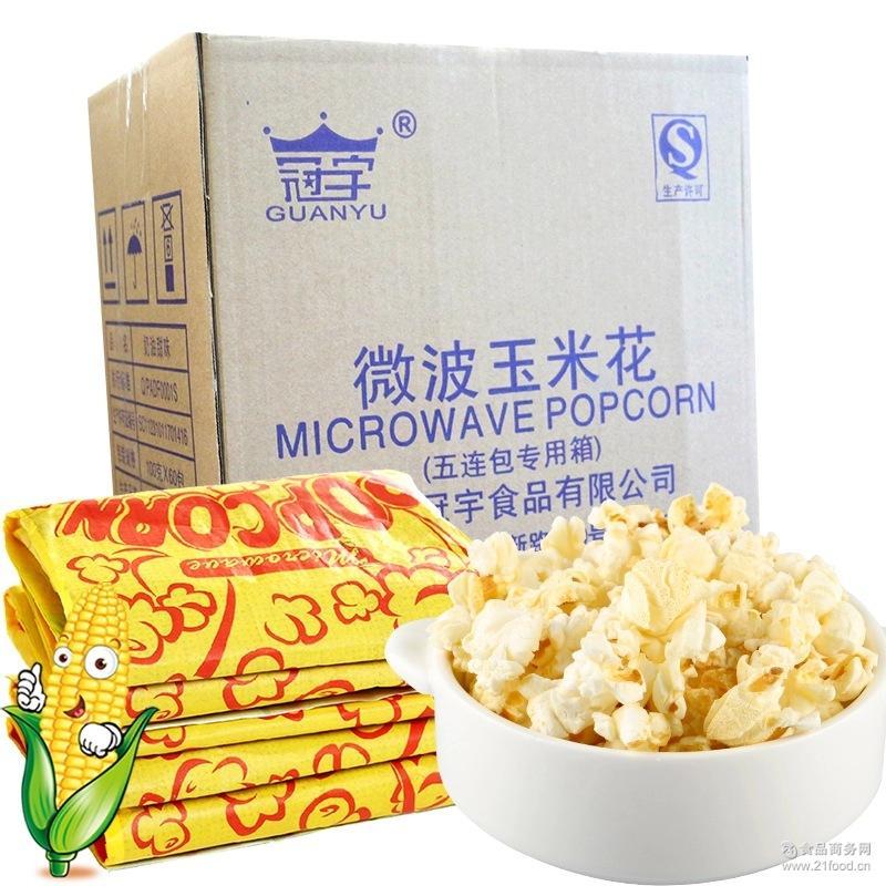 冠宇微波炉爆米花100g*60袋装奶油玉米花小吃膨化零食品整箱批发