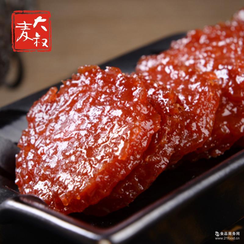 200克 【麦大叔】蜜汁果仁金钱猪肉脯 2个口味可选