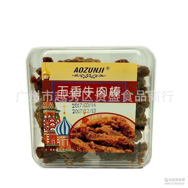 澳尊记纯正牛肉棒五香味155g**36/箱批发 澳门特产传统风味
