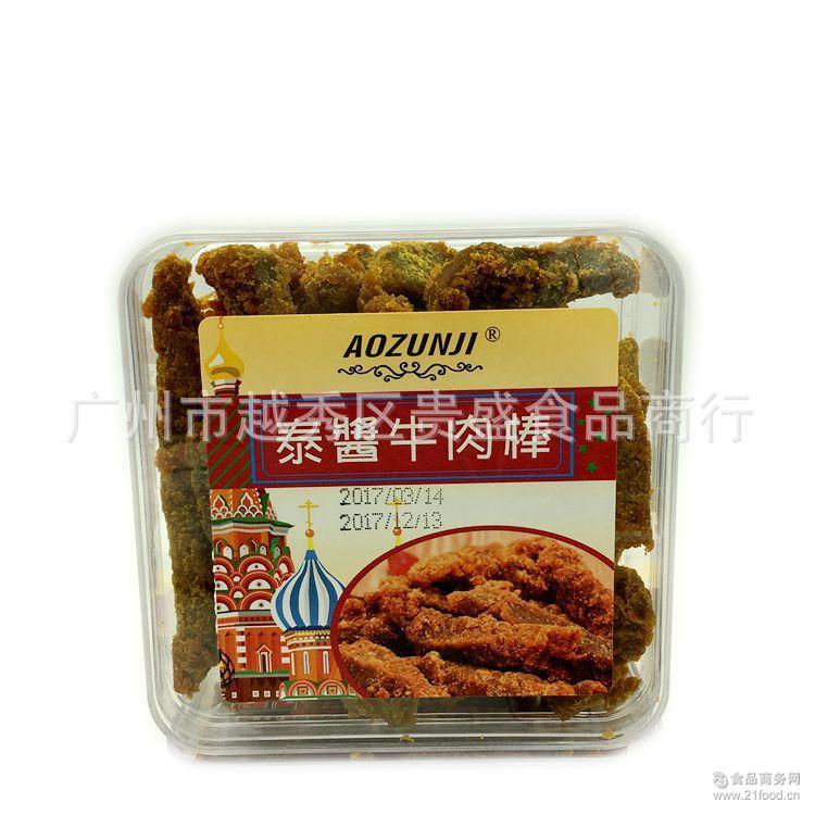 澳门特产传统风味 澳尊记纯正牛肉棒泰酱味155g**36/箱批发