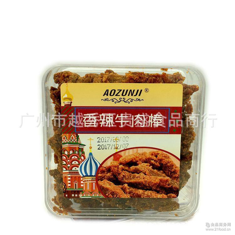 澳门特产传统风味 澳尊记纯正牛肉棒香辣味155g**36/箱批发
