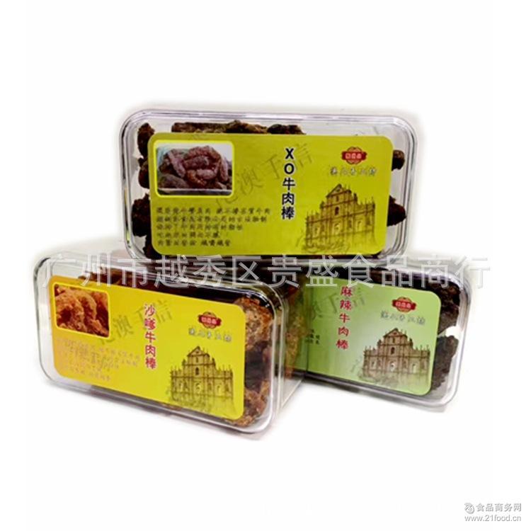 麻辣味250g*36/箱 XO酱 牛肉片 五香 香港进口牛肉棒 沙嗲
