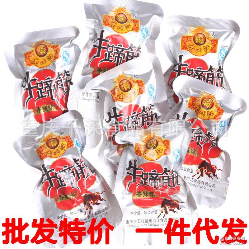 批发重庆石柱土家特产 老川江香辣牛蹄筋250g散称 5斤/袋
