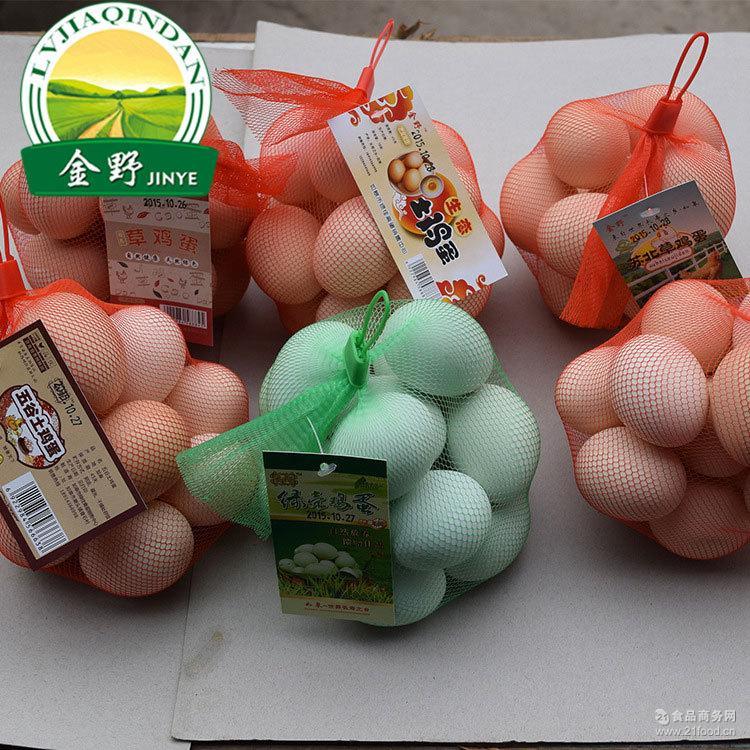 长寿乡如皋绿佳禽蛋 土鸡蛋批发 超市卖场* 散养网袋装草鸡蛋