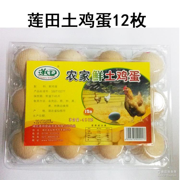 无公害土鸡蛋农家散养放养玉米喂食