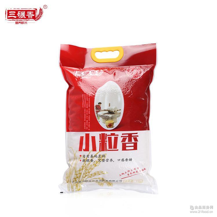 嘉鹏生态农业直销东北特色小粒香5kg 五谷杂粮营养大米低价批发