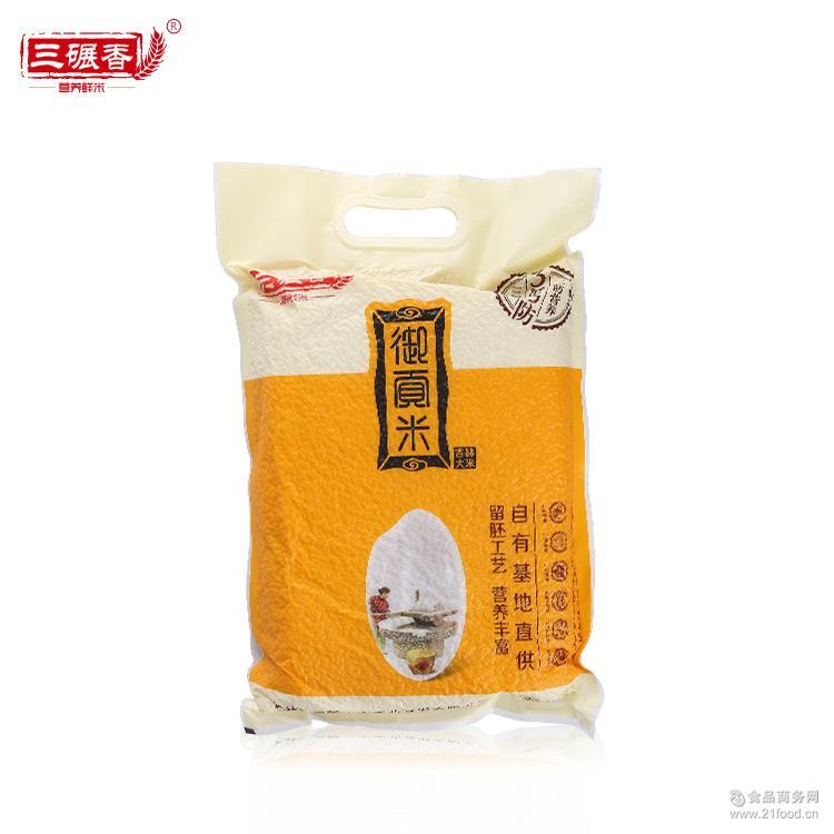 厂家直销东北特色优质健康御贡米袋装 营养大米低价批发