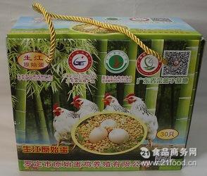 生江原始蛋鲜鸡蛋土鸡蛋无公害鸡蛋草鸡蛋直销包邮*产品