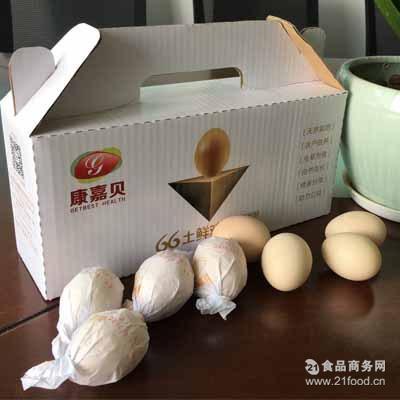 康嘉贝66农户鸡蛋10枚礼盒装贵州土鸡蛋正宗土鸡蛋