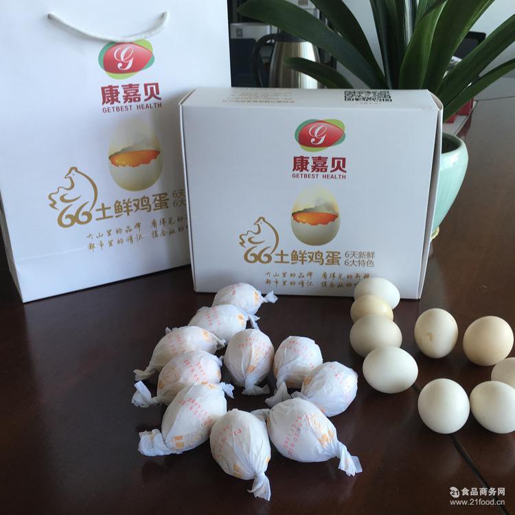 康嘉贝66土鲜鸡蛋20枚精致礼盒装B贵州土鸡蛋正宗土鸡蛋