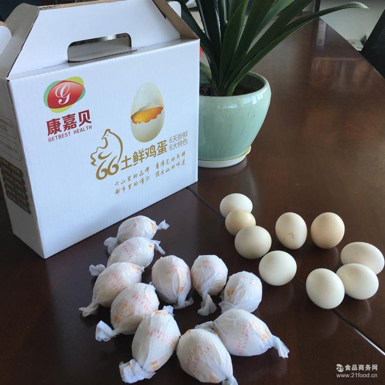 康嘉贝66土鲜鸡蛋20枚礼盒装贵州土鸡蛋正宗土鸡蛋