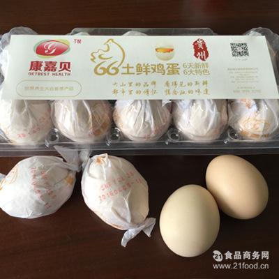 康嘉贝66土鲜鸡蛋10枚家庭装贵州土鸡蛋正宗土鸡蛋