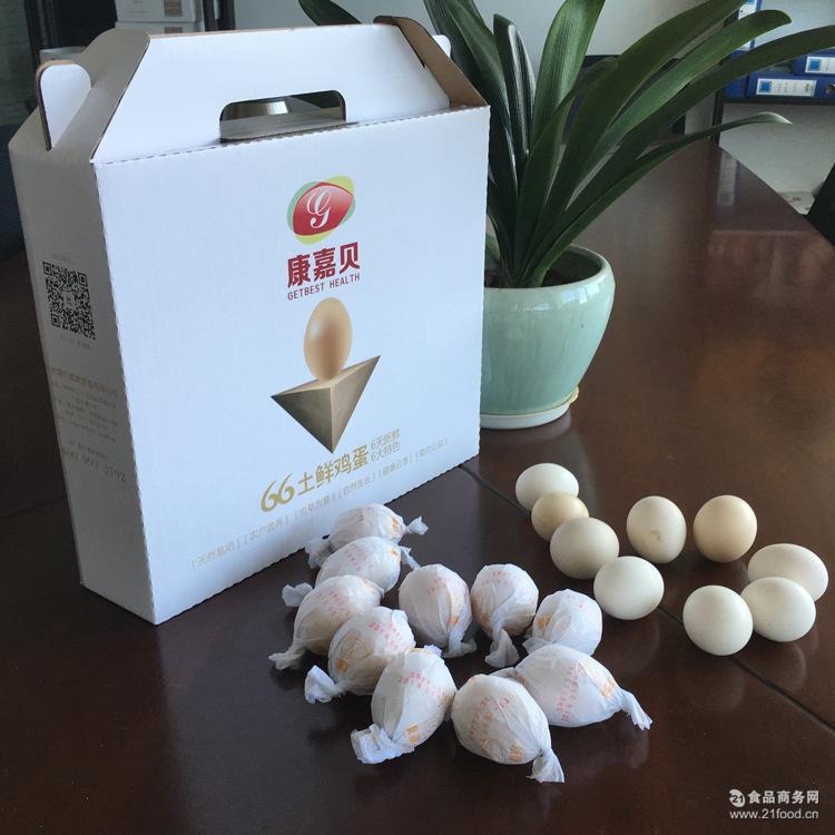 康嘉贝66土鲜鸡蛋30枚礼盒装贵州土鸡蛋正宗土鸡蛋