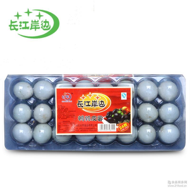 【长江岸边】24枚盒装鹌鹑皮蛋批发 湖北大垸农场直供